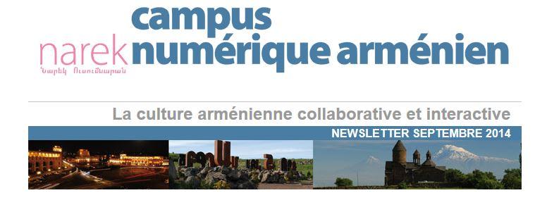 http://campusnumeriquearmenien.org/files/img/actualités/newsletter.JPG